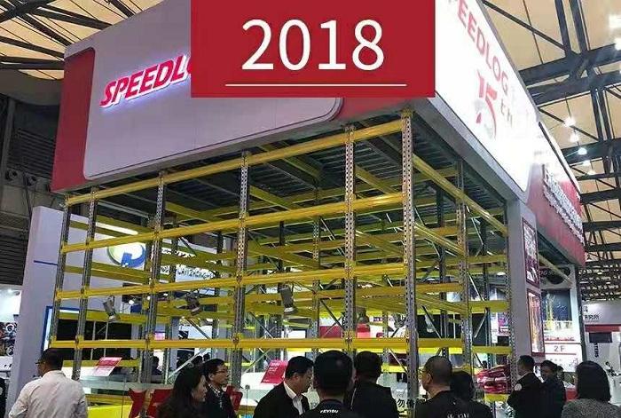 Speedlog-Maxrac invites you to visit the 2019-CEMAT Logistics Show
